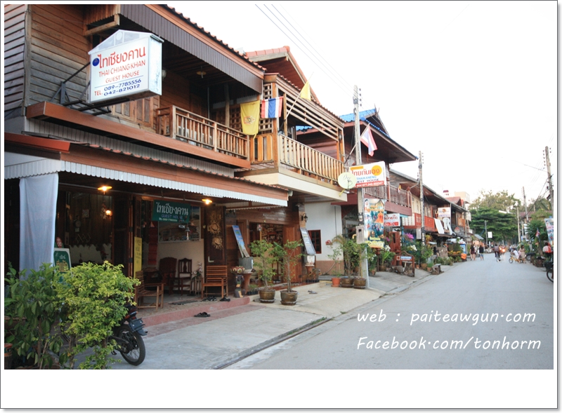 https://paiteawgun.com/blog/wp-content/uploads/2011/12/chiangkhan_020.jpg
