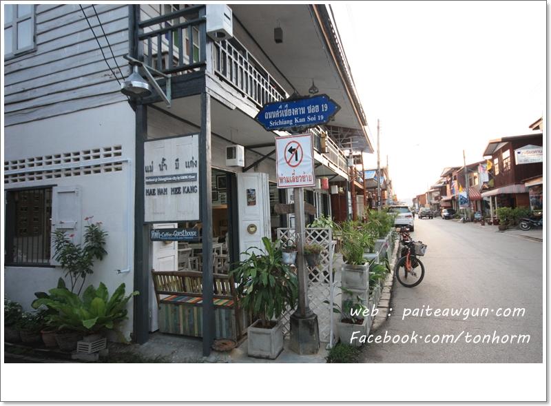 https://paiteawgun.com/blog/wp-content/uploads/2011/12/chiangkhan_021.jpg