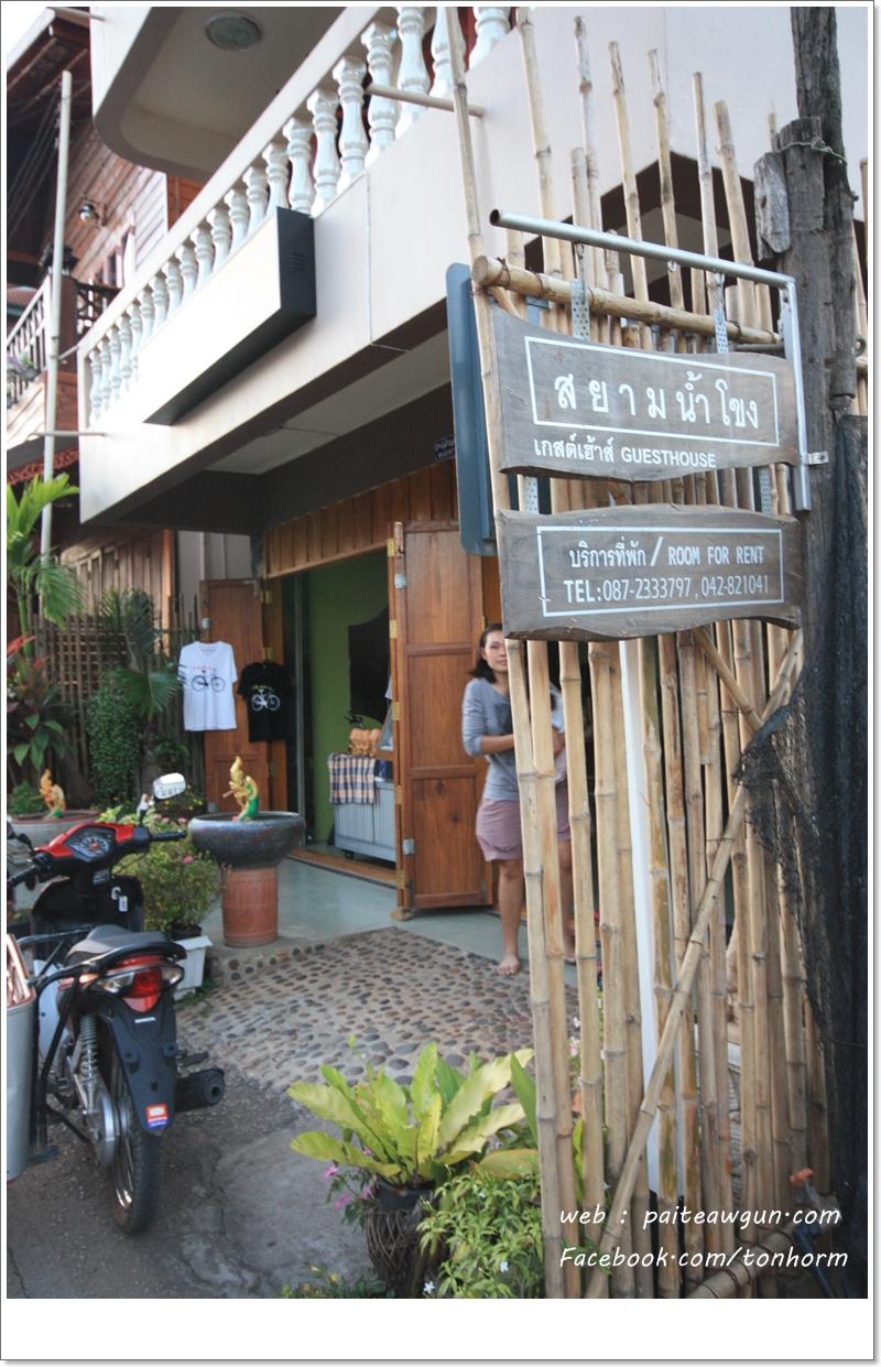 https://paiteawgun.com/blog/wp-content/uploads/2011/12/chiangkhan_023.jpg