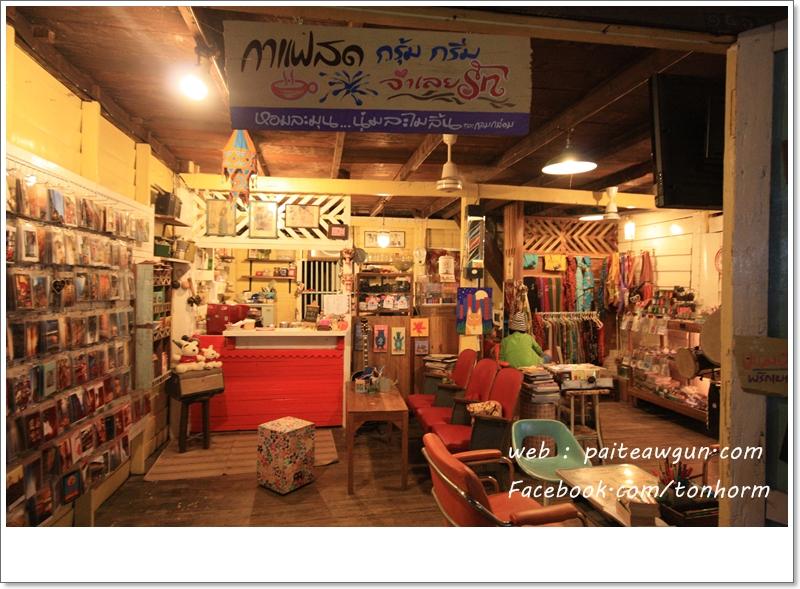 https://paiteawgun.com/blog/wp-content/uploads/2011/12/chiangkhan_034.jpg