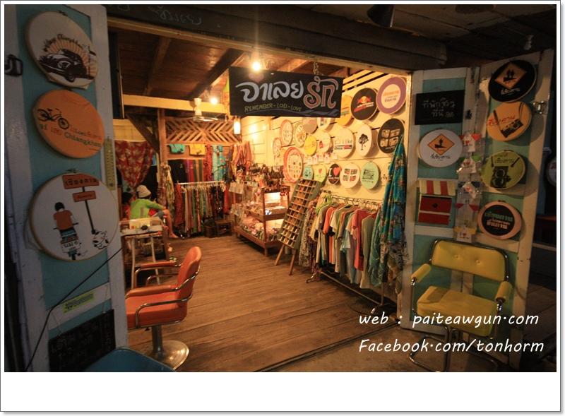 https://paiteawgun.com/blog/wp-content/uploads/2011/12/chiangkhan_035.jpg