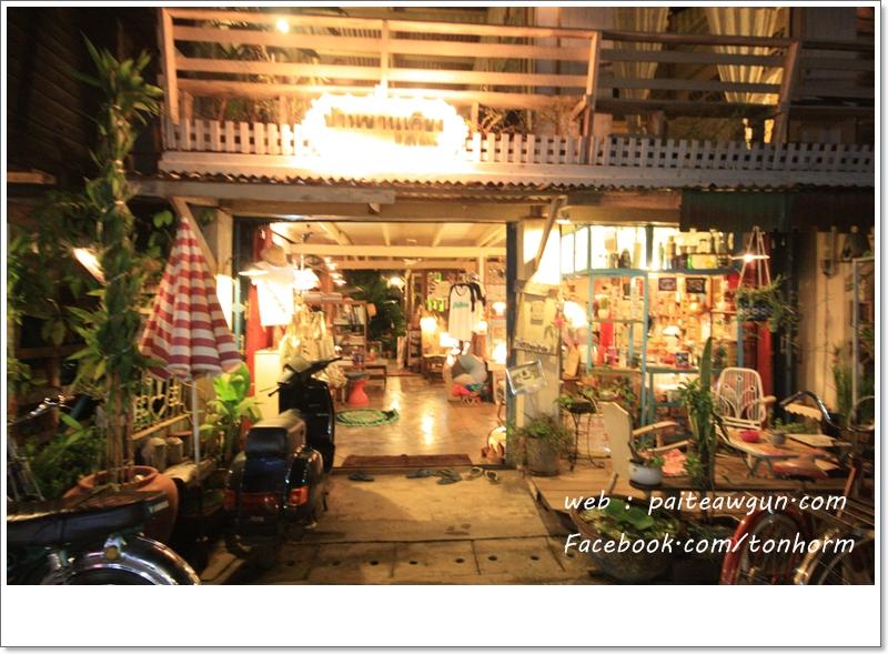 https://paiteawgun.com/blog/wp-content/uploads/2011/12/chiangkhan_044.jpg