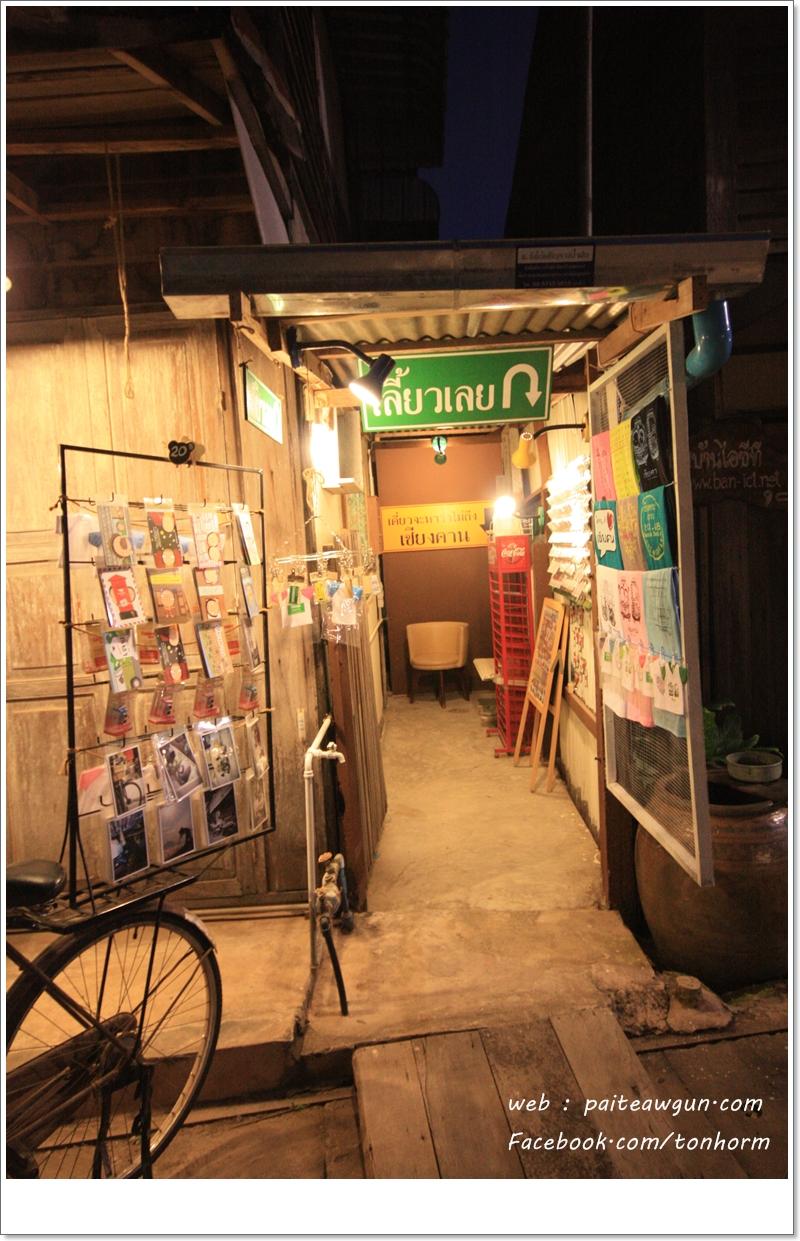https://paiteawgun.com/blog/wp-content/uploads/2011/12/chiangkhan_085.jpg